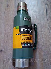 Лот №5, Термос STANLEY Classic Legendary 1.9 литра зелёный, состояние (4) по пятибалльной шкале