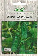 Семена огурцов Арктика F1 50 шт. самоопыляемый NongWoo Bio