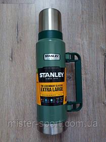 Лот №12, Термос STANLEY Classic Legendary 1.3 литра зелёный, состояние (3) по пятибалльной шкале