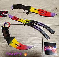 Набор деревяных ножей из КС ГО (CS:GO) Керабит, нож Бабочка, Охотничий нож, ГРАДИЕНТ. Подарок мальчику.