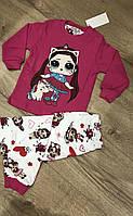 Піжамки для дівчаток кольорові Lola!!!