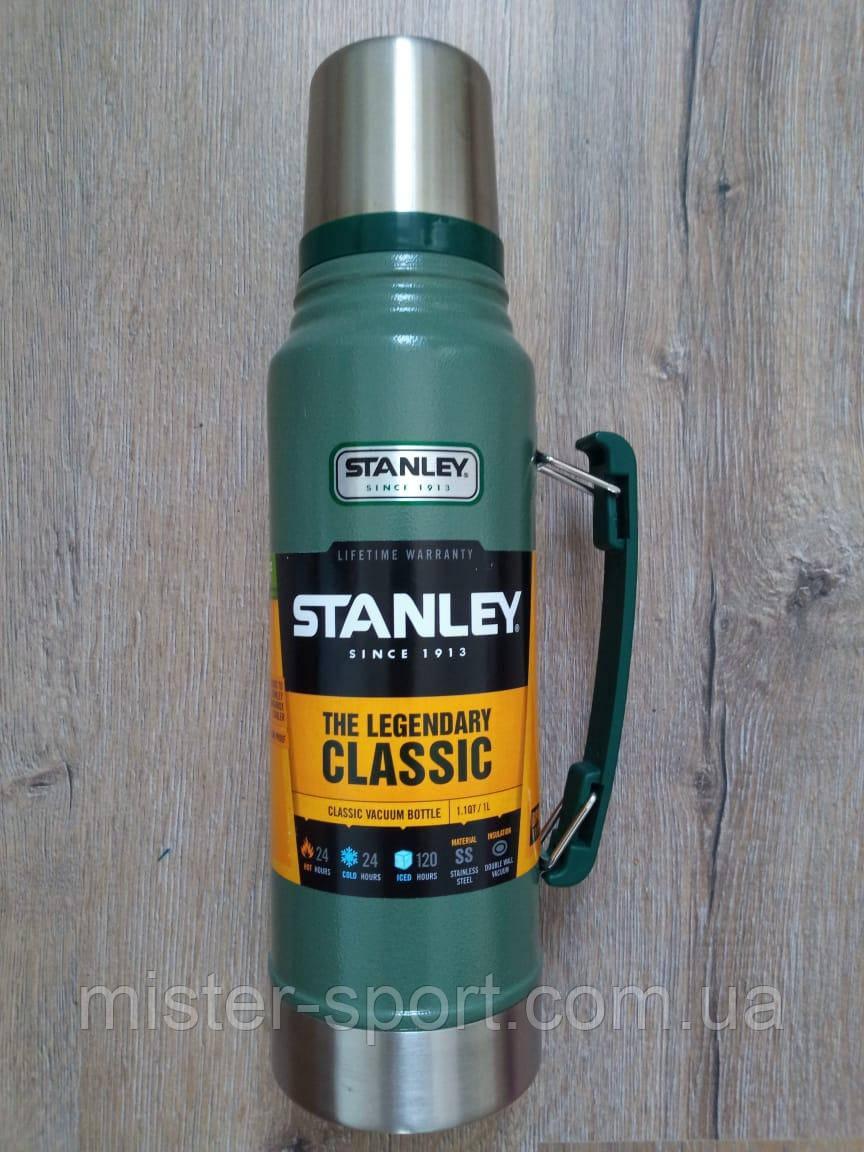 Лот №13, Термос STANLEY Classic Legendary 1 литр зелёный, состояние (4) по пятибалльной шкале