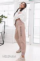 Тёплые женские спортивные штаны alexander wang на флисе мокко 42 44 46 48, фото 1