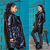 Женская спортивная куртка 394 ер, фото 2