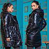 Женская спортивная куртка 394 ер, фото 3