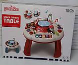 """Детский развивающий музыкальный игровой столик  """"Space games table"""" 1102, фото 3"""