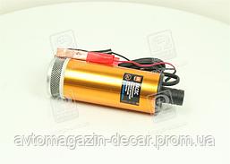 """Насос для перекачки топлива (дизель) 12V  30 л/минута +фильтр метал.корп D50 """"ДК"""" DK8021-AF-12V (12)"""