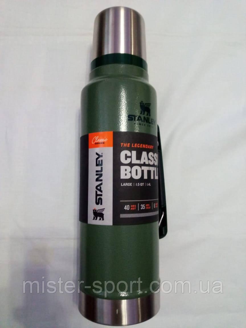 Лот №22, Термос STANLEY Classic Legendary 1.4 литра зеленый, состояние (5-) по пятибалльной шкале