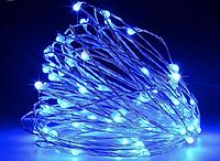 Гирлянда Роса, на батарейках, 5 м   Светодиодная гирлянда на  медной проволоке, синий свет
