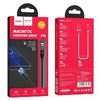 """Кабель  USB  для  Iphone-5 /6 """" HOCO U76 Fresh Magnetic"""" 1,2 м Black Магнитный"""