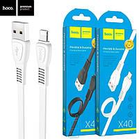 """Кабель  USB  для  Iphone-5 /6 """" HOCO X40 Noah lightning 1 м Black"""