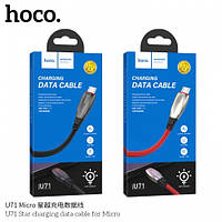 Кабель  USB /Micro USB HOCO U71 STAR 1.2m Black (2.4A)