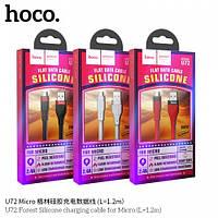 Кабель  USB /Micro USB HOCO U72 Forest Silicone 1.2m Black (2.4A)