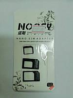 Набор адаптеров для SIM ADAPTER пластик( 3 адаптера/ключ)