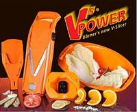 Овощерезка комплект V-PRIMA Borner+бокс+судок - бесплатная доставка