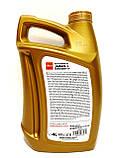 Синтетическое моторное масло ENEOS ULTRA 5W-30, 4л, фото 3