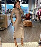 Платье женское вечернее шелковое бежевый, чёрный, морская волна, изумруд 42-44,44-46, фото 8
