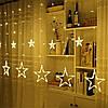 Светодиодная гирлянда - штора ЗВЕЗДОПАД 2 метра 138LED 12 звезд 220В Warm white, фото 3