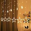Светодиодная гирлянда - штора ЗВЕЗДОПАД 2 метра 138LED 12 звезд 220В Warm white, фото 4