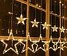 Светодиодная гирлянда - штора ЗВЕЗДОПАД 2 метра 138LED 12 звезд 220В Warm white, фото 7