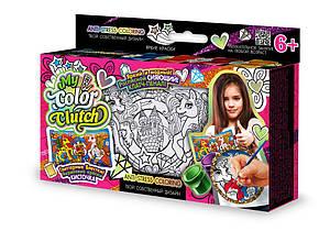 """Набор Пенал-раскраска (краски) Danko toys """"My Color Clutch""""  CCL-01-02"""