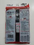 Пояс согревающий из собачьей шерсти Nebat - лечебный пояс для спины, фото 3
