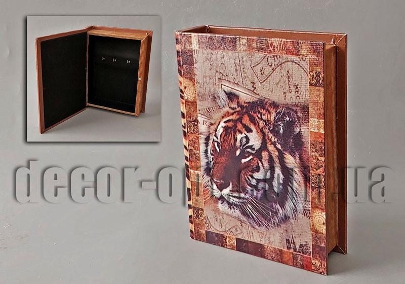 Ключница книга Тигр 17х23х5см