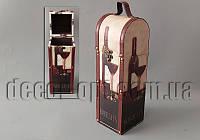 Деревянная коробка Бутыльник 36х11х11см