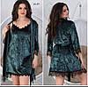 Набор женский ночной комбинация и халат 25 ЛТ велюр, фото 4