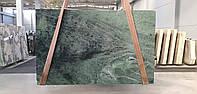Мрамор AMAZON GREEN POLISHED, фото 1