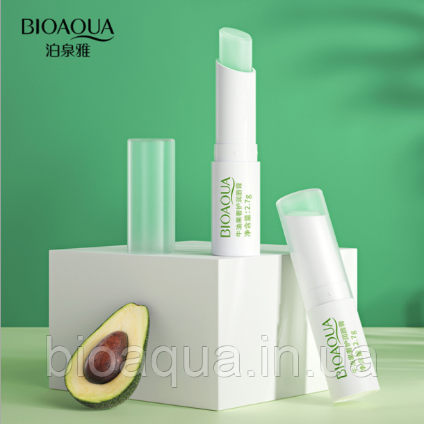 Бальзам для губ Bioaqua  Avocado Lip Balm с экстрактом авокадо (2,7 g)