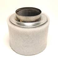 Fresh Air 100\125 (80-100м3).Фільтр вугільний для гроубокса,вентиляції
