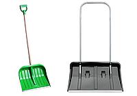 Набор для уборки снега ковш (плуг), лопата и перчатки