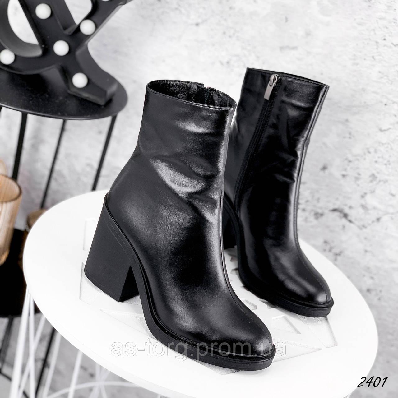Ботильоны женские Tad черные 2401 ДЕМИ