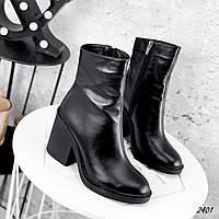 Ботильоны женские Tad черные 2401 ДЕМИ, фото 1
