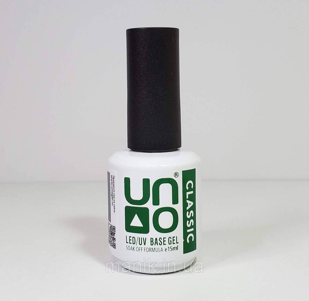Classic Base UNO (Базовое покрытие для гель-лака УНО), 15мл