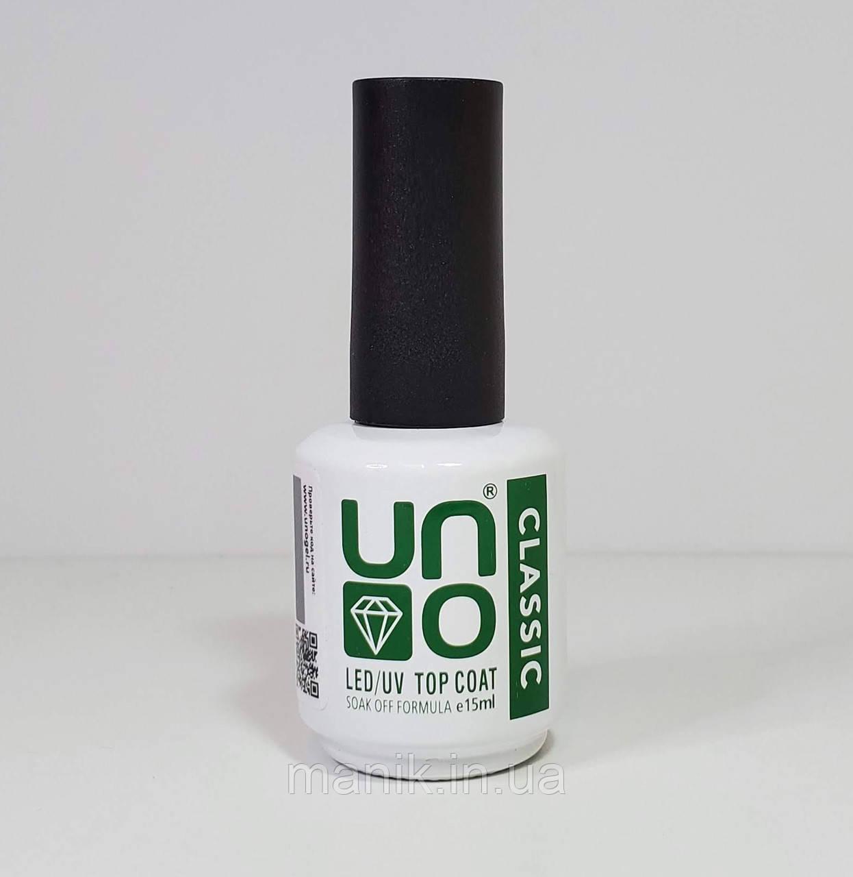Classic Top UNO (Верхнее покрытие для гель-лака, с липким слоем УНО), 15мл