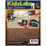 Набор шпиона 4M Секретные сообщения (00-03295), фото 3