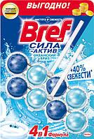 Чистящее средство для унитаза Bref сила - актив (2шт.) в ассортименте