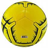 Мяч футбольный Nike Pitch SC3316-731 размер 5, фото 5