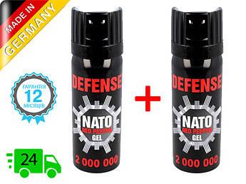 Газовый баллончик Sharg Defence Nato Gel  Оригинал Германия