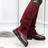 Удобные бордовые замшевые высокие зимние женские сапоги ботфорты 36-23,5 см, фото 3