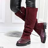 Удобные бордовые замшевые высокие зимние женские сапоги ботфорты 36-23,5 см, фото 4
