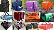 Пошиття сумок для доставки піци будь-яких розмірів та кольору. Термосумки для піци