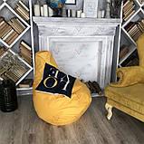 Бескаркасное мягкое Кресло мешок Груша Пуф для взрослых XXL 130х100см Желтый пуфик, фото 2