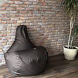 Бескаркасное мягкое Кресло мешок Груша Пуф для взрослых XXL 130х100см Серый пуфик, фото 5