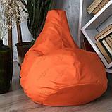 Бескаркасное мягкое Кресло мешок Груша Пуф для взрослых XXL 130х100см Оранжевый пуфик, фото 4