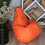 Бескаркасное мягкое Кресло мешок Груша Пуф для взрослых XXL 130х100см Оранжевый пуфик, фото 6