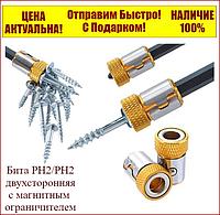 Насадка бита PH2 PH2 с ограничителем и мощным магнитом 65мм 6-гранная MTV 77-990