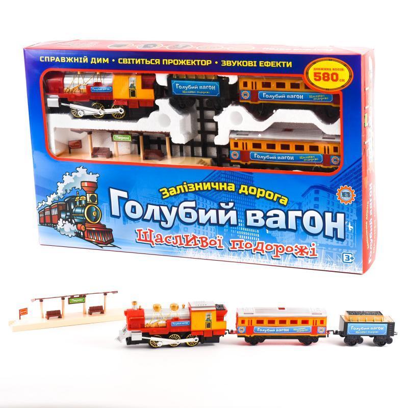 """Железная дорога """"Голубой вагон """""""